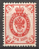 1902 Russia 3 Kop (Shifted Background, Print Error)