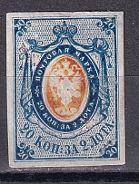 1858. proof stamp No. 3 (without Wz and without teeth). Selling the same stamp at Cherrystone auction - $ 15,000 plus