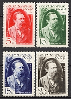 1935 USSR The 40th Anniversary of the Fridrih Engels (Full Set)