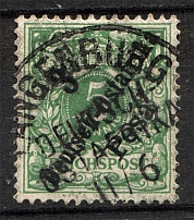 1896-99 East Africa German Colony Cancellation Langenburg