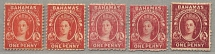 1863/77, 1 d., lot of (5), different colour shades from vermillion to brown lake