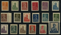 Soviet Union, 1924-25, definitive issue, 1k-5r, typo printing, perf 14½x15