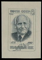 1966, Wilhelm Pieck, die proof of 6k in indigo, size 30x43mm, perfect quality,