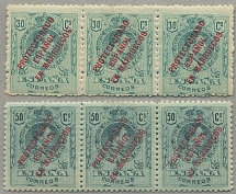 1915, 30 c., 50 c., lot of (6) in 2 strips of (3), OPT ERROR R inverted in centr