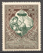 1914 Russia Charity Issue Perf 13.25 (Distorted Mouth, CV $100, MNH)