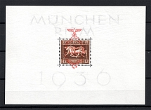 1937 Germany Reich Block Sheet №10 (CV $230, MNH)