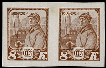 Soviet Union, 1928, 10th Ann. of the Red Army, 8k light brown, horiz imperf pair