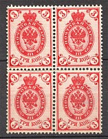 1889-92 Russia Block of Four 3 Kop (MNH)