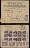 RSFSR 1923, cover to Paris, typo