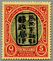 1942, $ 5, green and red/yellow, with black opt/type 1, LPOG, very fresh and