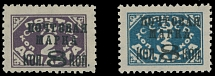 Soviet Union SURCH 8K ON POSTAGE DUE STAMPS: 1927, 2 black surch (type II)