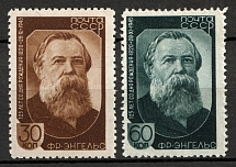 1945 USSR 125th Anniversary of the Birth of Engels (Full Set MNH)