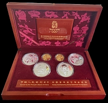 PRC 2008, Beijing Olympic Games (III issue) 10y and 150y, 4 silver, 2 gold coins