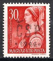 1944 Chust CSP Carpatho-Ukraine 30 Filler (Only 1267 Issued, Signed, MNH)