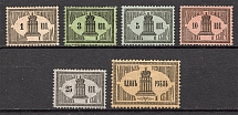 1887 Russia Judicial Stamps (Full Set)