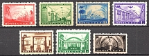 1950 USSR Moscow Subway Stations (Full Set, MNH)