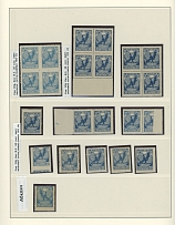'Sword Breaking Chain'' Issue, COLLECTION: 1918, 144 mostly mint stamps and one