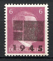 1945 Netzschkau-Reichenbach Germany Local Post 6 Pf (CV $35, Type IIa, MNH)