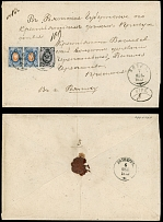 Imperial Russia, 1873, three stamps on vertically laid paper (!) on cover