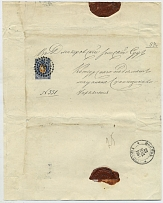 1861. franked with stamp No. 6 on a letter from Moscow (23.05.1861). Round dotted with number 2. Rarity
