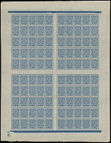 Russian Empire, PRINTER'S CONTROL MARKINGS:1911-12, 7k light blue, 3 full sheets