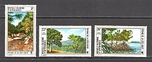 1974 New Caledonia French Colony Airmail (Full Set)