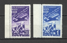 1948 USSR Air Fleet Day (Full Set, MNH)