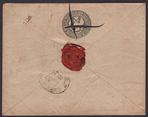 May 10, 1852, No. 1, used postal stationery No. 1 was sent from the village of L