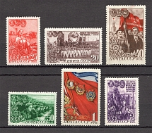 1948 USSR 30th Anniversary of the Komsomol (Full Set, MNH)