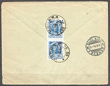 1914 Russia Romanovs Military Censored Registered Cover Moscow - Geneva