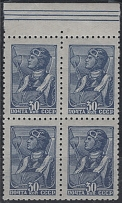 cat. Zag. No. 1056 (offset) - type - skip in 3 perforation holes vertically between stamps  кат. Заг. №1056 (офсет) -