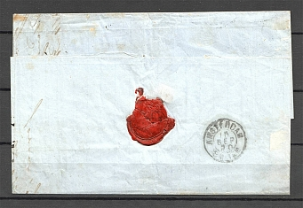 Two Rare Stamps 18-I on the International Letter 1870 Riga-Amsterdam