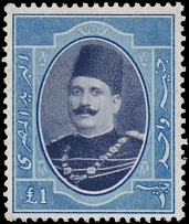 Egypt, 1924, King Fuad, £1 blue and dark violet, nice and post office fresh