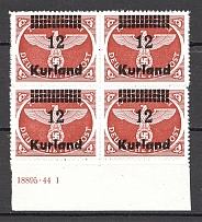 1945 Occupation of Kurland Block of Four `12` (Control Number, CV $80, MNH)