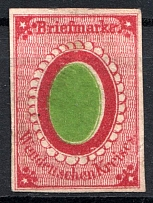 1868-72 Russia Wenden (Shifted Center)