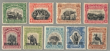 1930-38, 2 c. - 16 c., POSTAGE DUE opt on stamps of 1925-28 perf 12 1/2, LPOG, v