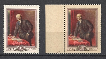 1956 USSR 86th Anniversary of the Birth of Lenin (White+Cream Paper, Full Sets, MNH)
