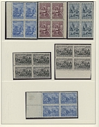 Soviet Union ETHNOGRAPHIC  1933, 1k-35k, 129 mostly mint stamps