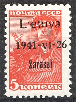 1941 Germany Occupation of Lithuania Zarasai 5 Kop (Defected Overprint)