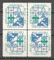 1957 Lithuania Baltic Scouts Exile Block of Four `10` (MNH)