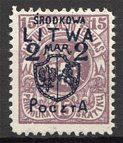 1920 Central Lithuania 2 M (CV $60, Signed)
