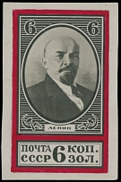 Soviet Union LENIN MOURNING ISSUE: 1924,  black-and-white essay of 6k, red frame