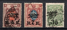 1920-21 Far East Republic, Vladivostok, Russia Civil War (Canceled)