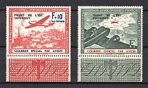 1942 Germany Reich French Legion Airmail (Fields, CV $65, Full Set, MNH)