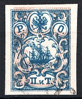 1867 Russia Levant ROPiT 2 Pi (Shifted Backrgound Grid, Cancelled)