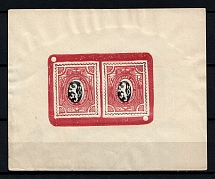 1919-20 Czechoslovakian Legion in Siberia (PROBE Pairs on Sheet, BOTH Types I+II, Rare Trial, MNH)