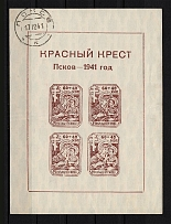 1942 Pskov Reich Occupation Block Sheet (CV $2100, Canceled)