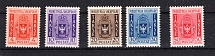 ALBANIEN-PORTOMARKEN, Michel no.: P35-39 MNH, Cat. value: 200€