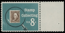 1972, Stamp Collecting, 8c multicolored, right sheet margin single with black litho color omitted, full OG, NH