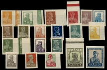 Soviet Union, 1926, definitive issue, 1k-5r, imperforated complete set of 20
